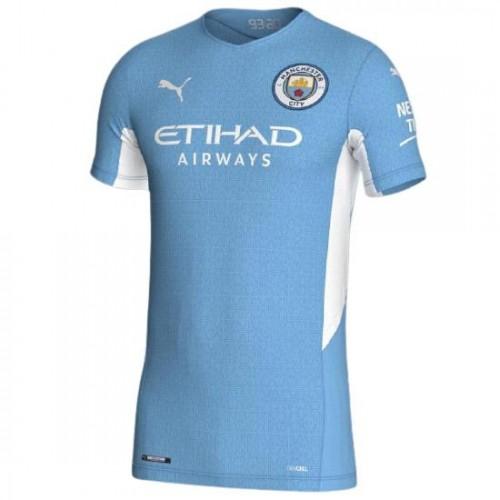 Manchester City Hjemmedrakt 2021/22 Kortermet